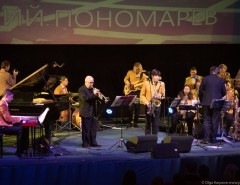 Трубач Валерий Пономарев и C-Jam Club Jazz Orchestra в Доме Кино